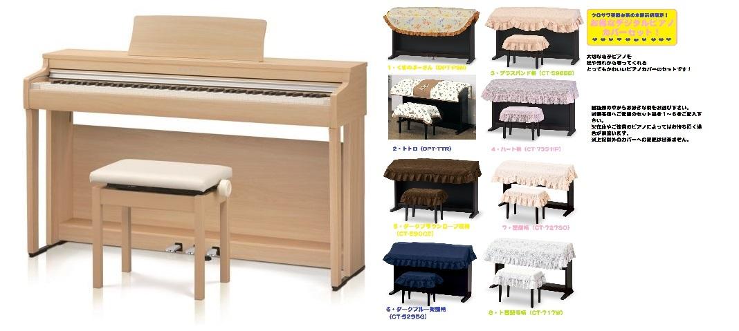 【高低自在椅子&ヘッドフォン付属】KAWAI CN27LO 【プレミアムライトオーク】【お得なデジタルピアノカバーセット!】【電子ピアノ・デジタルピアノ】【送料無料】