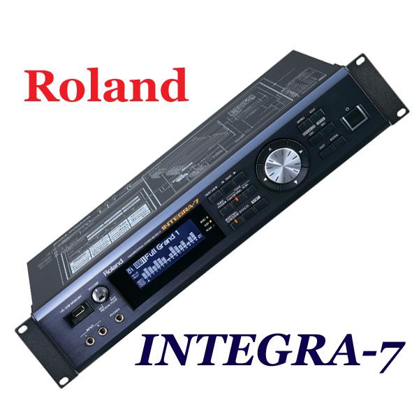 RolandINTEGRA-7 【送料無料】