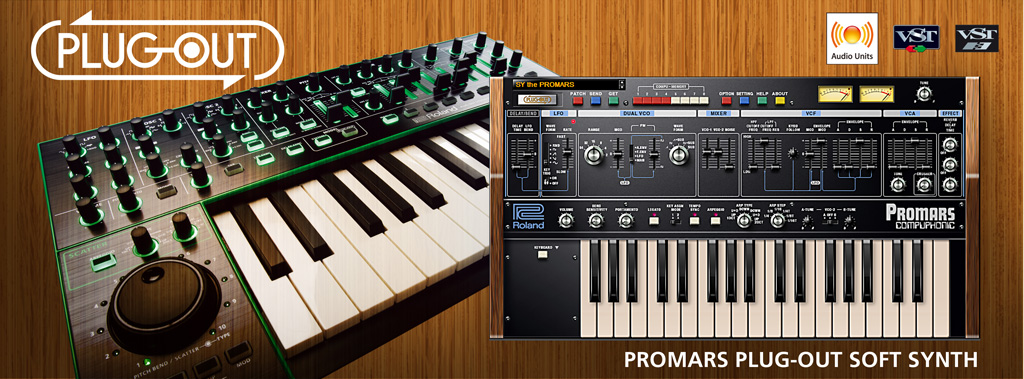Roland 【AIRA series】PROMARS PLUG-OUT【通常版】【ソフトウェア・シンセサイザー】【送料無料】