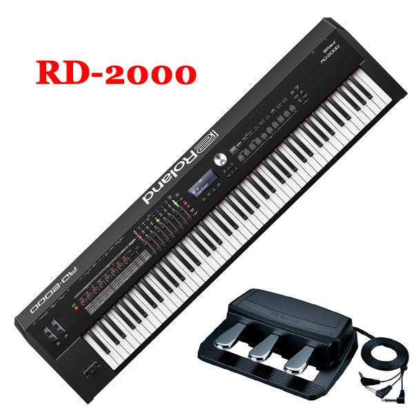 RolandRD-2000 +RPU-3【3本ペダルユニットとのお得なセット】【RD2000】【ステージピアノ】【送料無料】