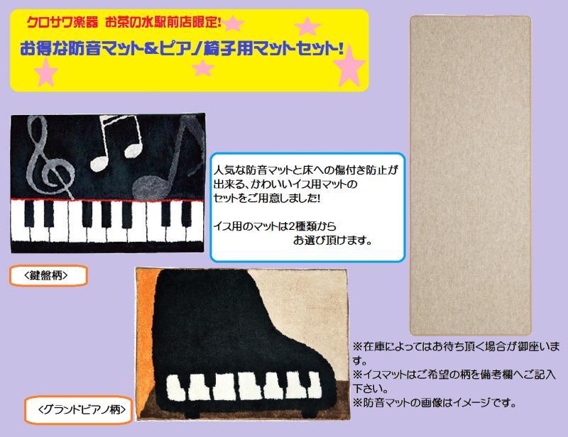 RolandローランドKiyolaKF-10-KMB【モカブラウン】【必要なものが全部揃うセット】【KIYOLA/キヨラ】【電子ピアノ・デジタルピアノ】【送料無料】