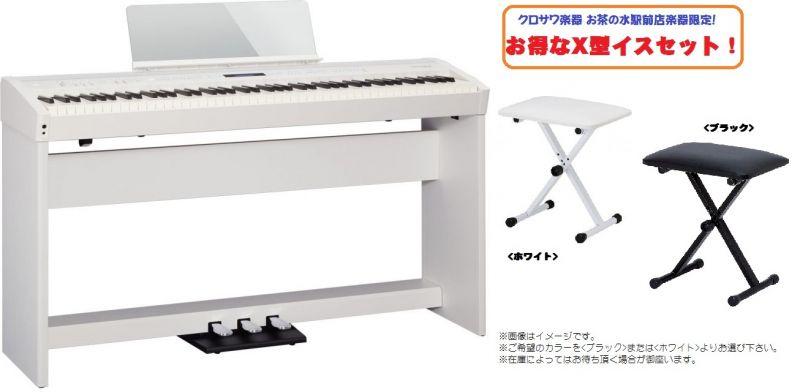 RolandFP-60 WH (ホワイト)専用スタンド&3本ペダルセットとX型イスのセット【FP-60 WH+KSC-72+KPD-90+X型イス】【5月中旬以降入荷予定/予約受付中】【Digital Piano】《デジタルピアノ》【送料無料】