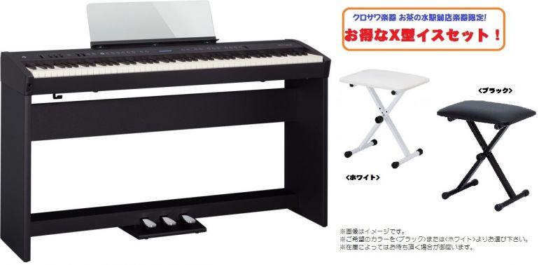 RolandFP-60 BK (ブラック)専用スタンド&3本ペダルセットとX型イスのセット【FP-60 BK+KSC-72+KPD-90+X型イス】【5月中旬以降入荷予定/予約受付中】【Digital Piano】《デジタルピアノ》【送料無料】