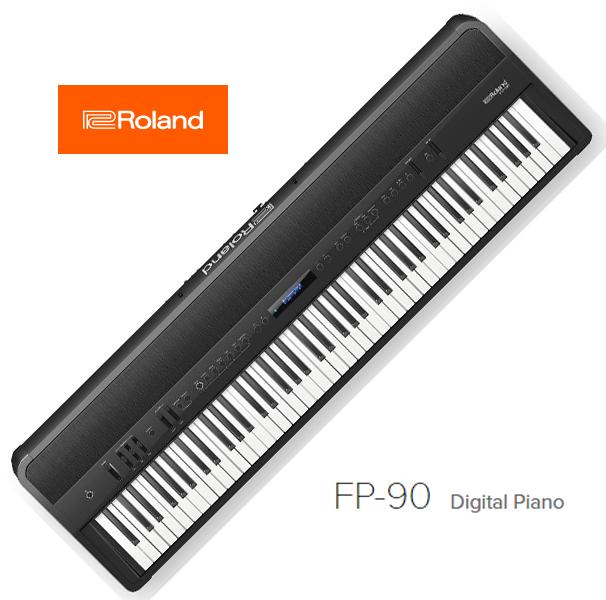 Roland ローランド FP-90 BK 【ブラックカラー】【デジタルピアノ・電子ピアノ】【送料無料】