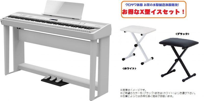 Roland ローランド FP-90-WH 専用スタンドと専用ペダルセット&X型イスセット【ホワイト】【本体+KSC-90+KPD-90+X型イス】【デジタルピアノ・電子ピアノ】【送料無料】
