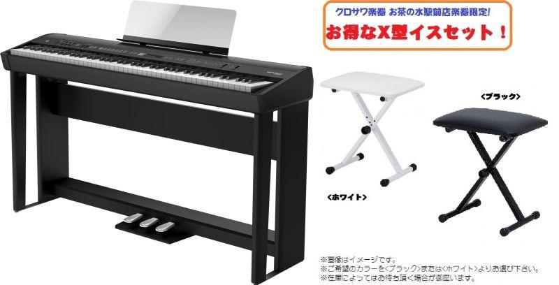 Roland ローランド FP-90-BK 専用スタンドと専用ペダルセット&X型イスセット【ブラック】【本体+KSC-90+KPD-90+X型イス】【デジタルピアノ・電子ピアノ】【送料無料】
