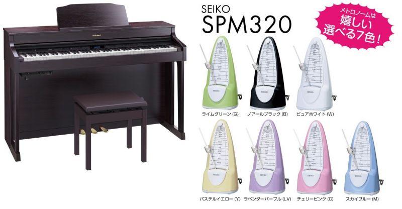 Roland ローランド HP603-ACRS【クラシックローズウッド】【お得なメトロノームセット】【電子ピアノ・デジタルピアノ】【配送設置料無料】