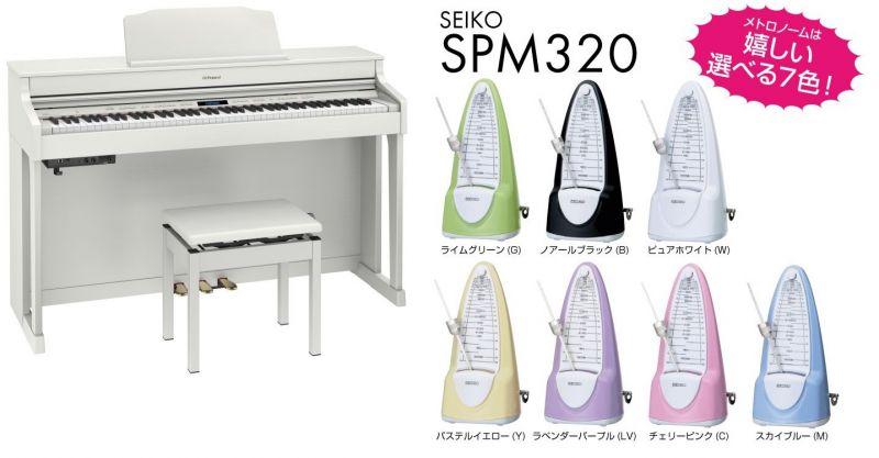 Roland ローランド HP603-A WHS【ホワイト】【お得なメトロノームセット】【高低自在椅子&ヘッドフォン付属】【電子ピアノ・デジタルピアノ】【配送設置料無料】
