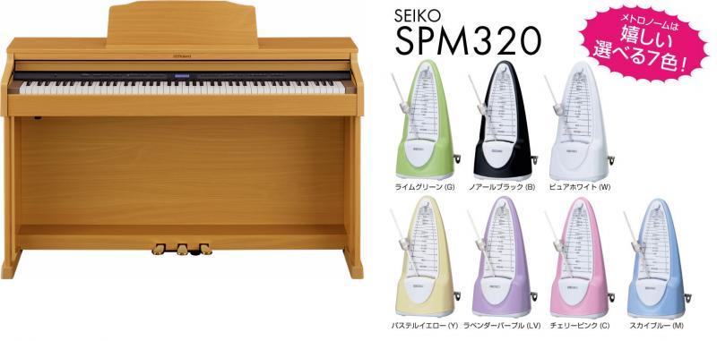 【高低自在椅子&ヘッドフォン付属】Roland ローランド HP601-NBS【ナチュラルビーチ調仕上げ】【お得なメトロノームセット】【電子ピアノ・デジタルピアノ】【送料無料】