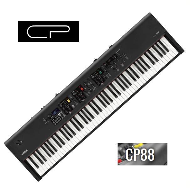YAMAHA (ヤマハ)CP8888Keys STAGE PIANO【88鍵盤ステージピアノ】【送料無料】
