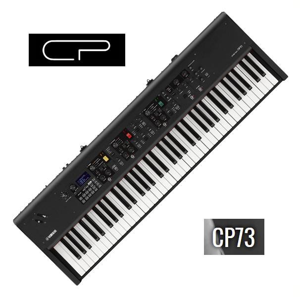YAMAHA (ヤマハ)CP7373Keys STAGE PIANO【73鍵盤ステージピアノ】【送料無料】