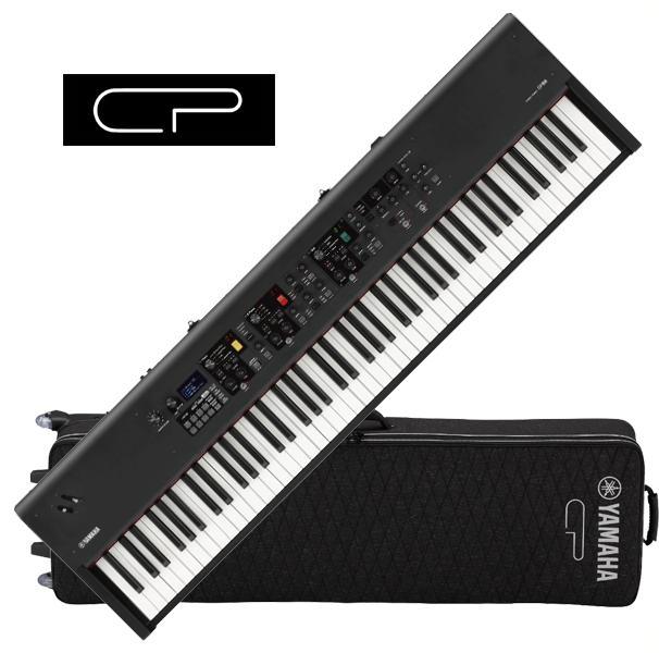 YAMAHA (ヤマハ)CP88 【専用ケース SC-CP88セット!】88Keys STAGE PIANO【88鍵盤ステージピアノ】【送料無料】