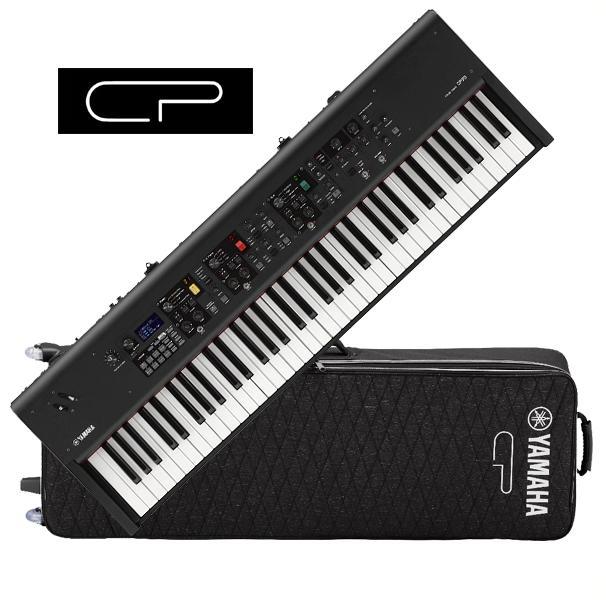 YAMAHA (ヤマハ)CP73 【専用ケース SC-CP73セット!】73Keys STAGE PIANO【73鍵盤ステージピアノ】【送料無料】