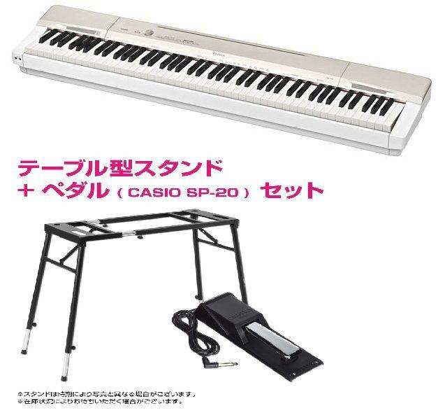 CASIO カシオ PX-160 GD 【シャンパンゴールド調】【電子ピアノ・デジタルピアノ】【お得な4つ脚スタンド+ダンパーペダルセット】【送料無料】