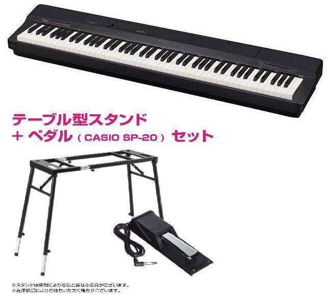CASIO カシオ PX-160 BK 【ブラック】【電子ピアノ・デジタルピアノ】【お得な4つ脚スタンド+ダンパーペダルセット】【送料無料】