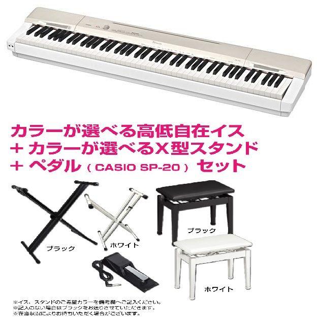 CASIO カシオ PX-160 GD 【シャンパンゴールド調】【電子ピアノ・デジタルピアノ】【お得なX型スタンド+ダンパーペダル+高低自在椅子】【送料無料】