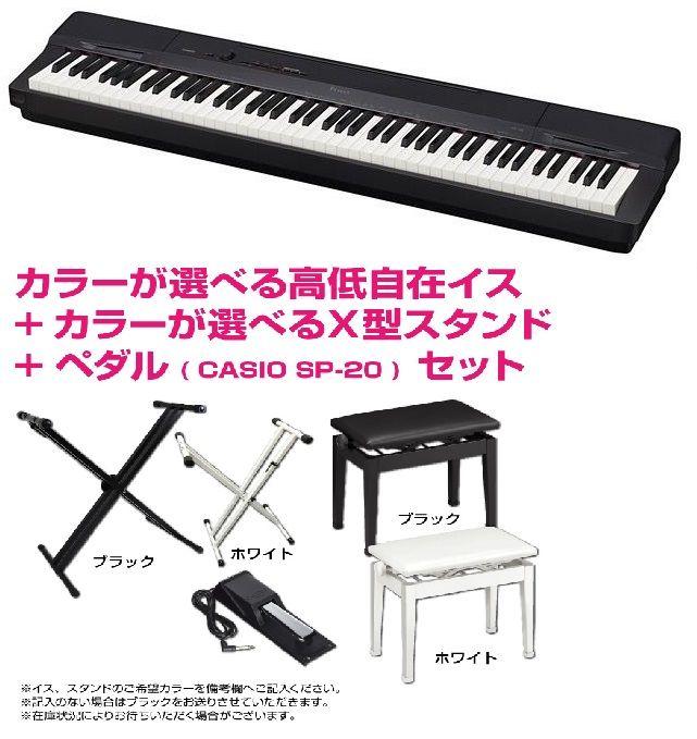 CASIO カシオ PX-160 BK 【ブラック】【電子ピアノ・デジタルピアノ】【お得なX型スタンド+ダンパーペダル+高低自在椅子】【送料無料】