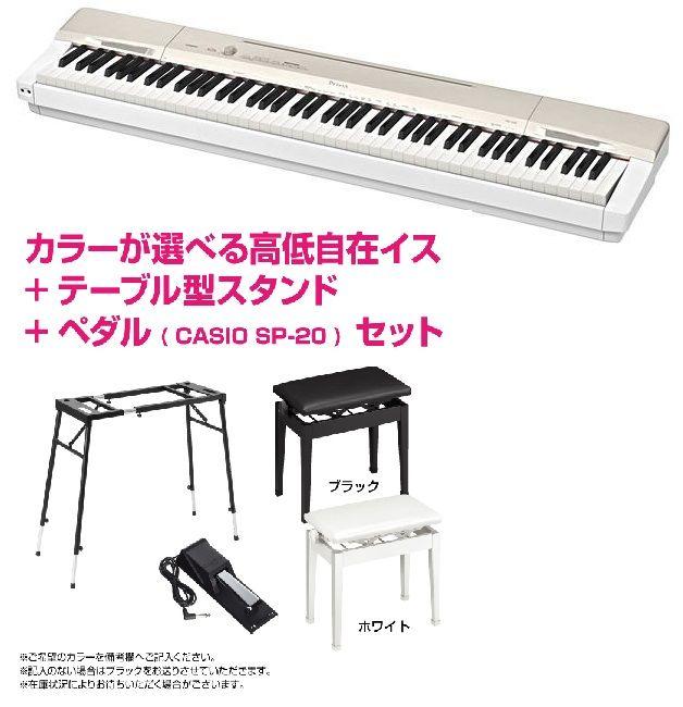 CASIO カシオ PX-160 GD 【シャンパンゴールド調】【電子ピアノ・デジタルピアノ】【お得な4つ脚スタンド+ダンパーペダル+高低自在椅子】【送料無料】
