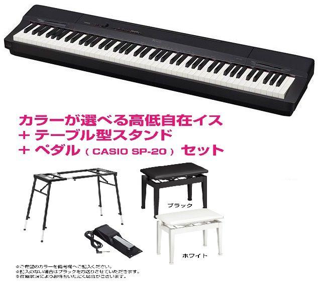 CASIO カシオ PX-160 BK 【ブラック】【電子ピアノ・デジタルピアノ】【お得な4つ脚スタンド+ダンパーペダル+高低自在椅子】【送料無料】