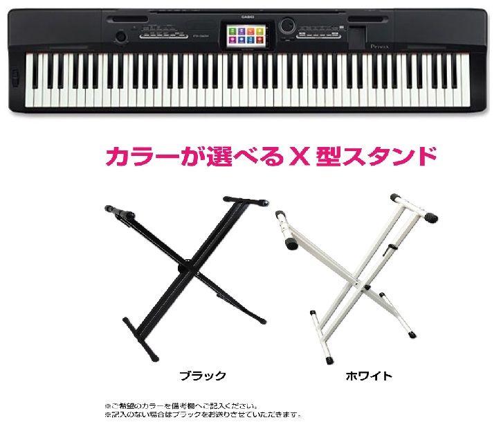 CASIO カシオ PX-360MBK 【電子ピアノ・デジタルピアノ】【ステージピアノ】【お得なX型スタンドセット】【送料無料】