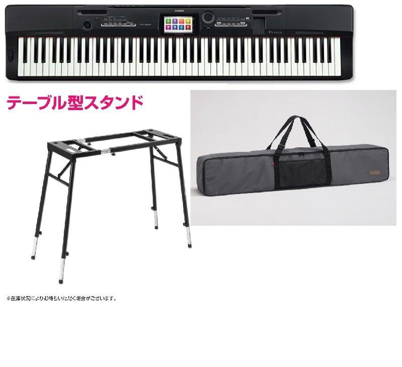 CASIO カシオ PX-360MBK 【電子ピアノ・デジタルピアノ】【ステージピアノ】【お得な4つ脚スタンド+専用ケースセット】【送料無料】