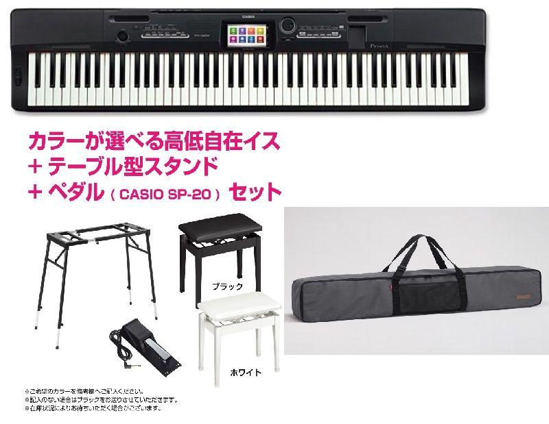 CASIO カシオ PX-360MBK 【電子ピアノ・デジタルピアノ】【ステージピアノ】【お得な4つ脚スタンド+ダンパーペダル+高低自在椅子+専用ケースセット】【送料無料】