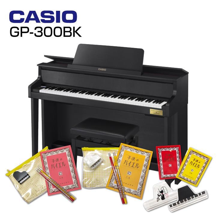 【高低自在イス付属】CASIO カシオ GP-300BK 【選べる可愛いプレゼントセット】【CELVIANO Grand Hybrid】【電子ピアノ・デジタルピアノ】【ハイブリッドピアノ】【送料無料】