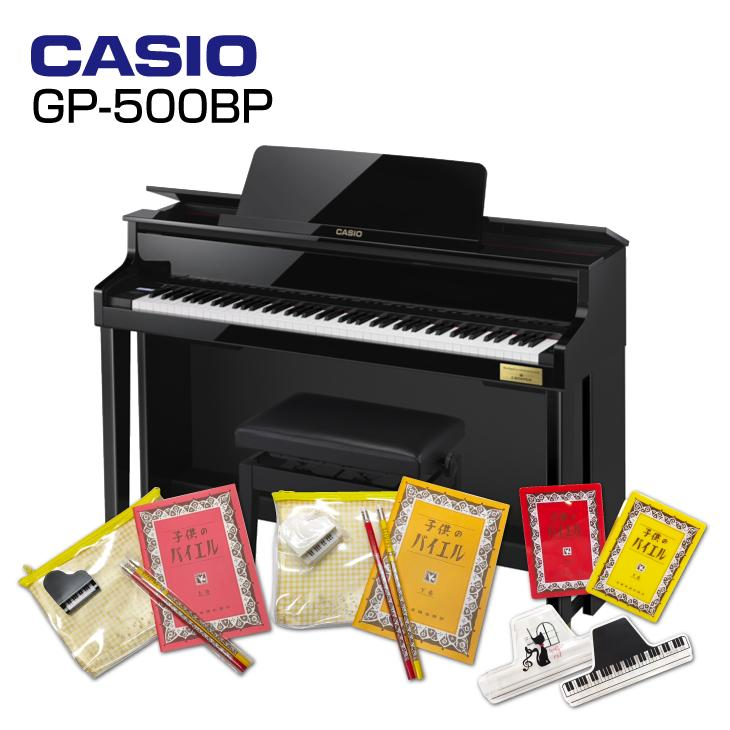 【高低自在イス付属】CASIO カシオ GP-500BP 【選べる可愛いプレゼントセット】【CELVIANO Grand Hybrid】【電子ピアノ・デジタルピアノ】【ハイブリッドピアノ】【送料無料】