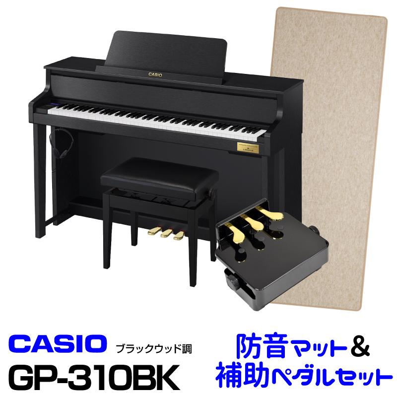 CASIO カシオ GP-310BK 【ブラックウッド調】【お得な防音マット&ピアノ補助ペダルセット!】【高低自在イス付属】【CELVIANO Grand Hybrid】【電子ピアノ・デジタルピアノ】【ハイブリッドピアノ】【送料無料】