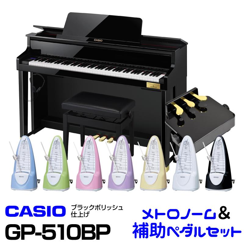 CASIO カシオ GP-510BP【お得なメトロノーム&ピアノ補助ペダルセット!】【3月以降入荷予定!】【高低自在イス付属】【CELVIANO Grand Hybrid】【電子ピアノ・デジタルピアノ】【ハイブリッドピアノ】【送料無料】