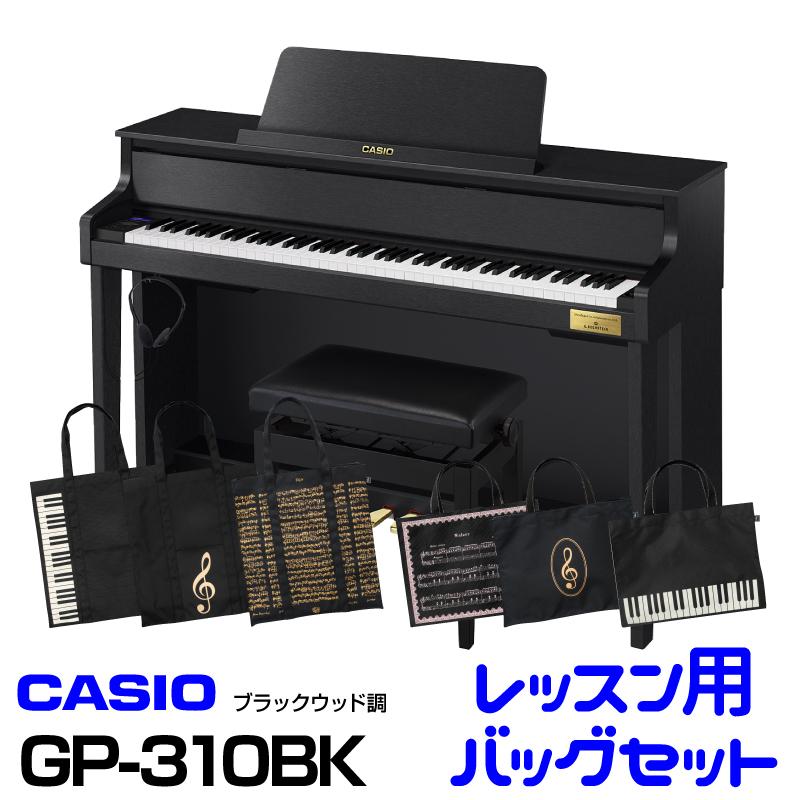 CASIO カシオ GP-310BK 【ブラックウッド調】【選べるレッスンバッグセット】【高低自在イス付属】【CELVIANO Grand Hybrid】【電子ピアノ・デジタルピアノ】【ハイブリッドピアノ】【送料無料】