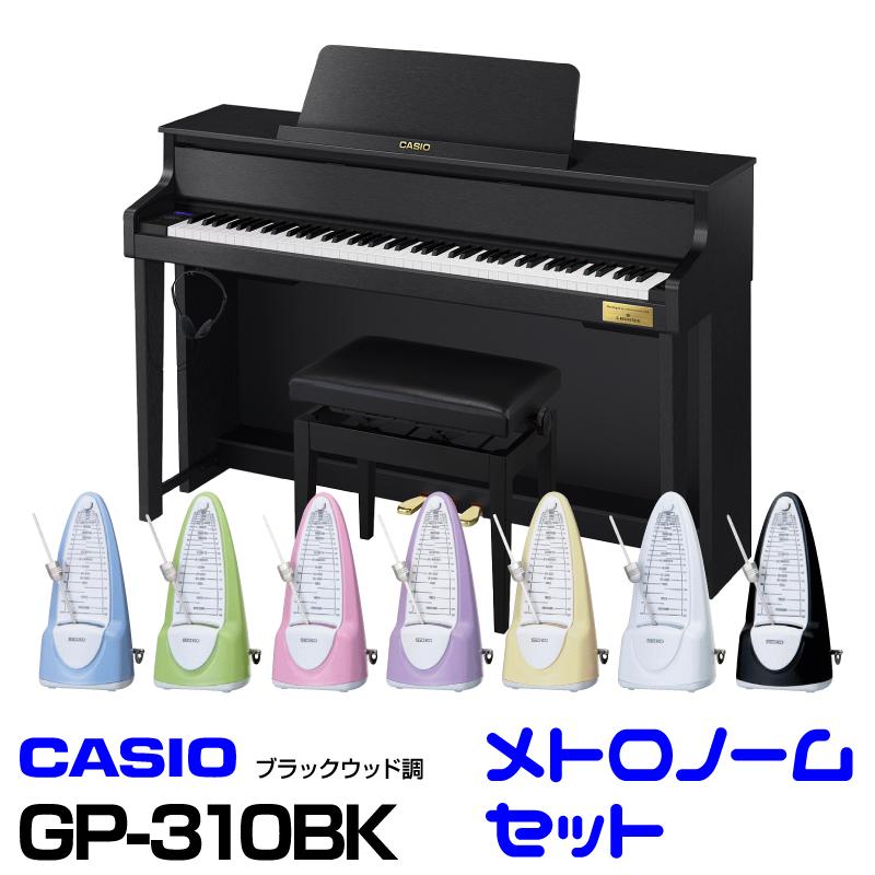 CASIO カシオ GP-310BK 【ブラックウッド調】【お得なメトロノームセット】【高低自在イス付属】【CELVIANO Grand Hybrid】【電子ピアノ・デジタルピアノ】【ハイブリッドピアノ】【送料無料】