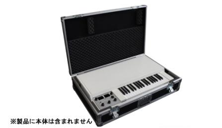 Mellotron (Sweden)M4000D-FC【M4000D専用ハードケース】【送料無料】