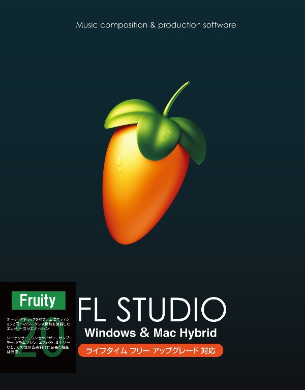 人気が高い IMAGE LINE SOFTWARE LINE FL STUDIO 20 20 Fruity【エフエルスタジオ20フルーティー】 IMAGE【DAWソフト】【送料無料】, けいとのコーダ:255aec66 --- canoncity.azurewebsites.net