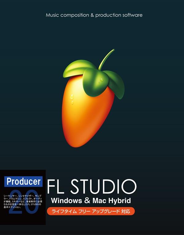 IMAGE LINE SOFTWARE FL STUDIO 20 Producer 【エフエルスタジオ20プロデューサー】【DAWソフト】【送料無料】