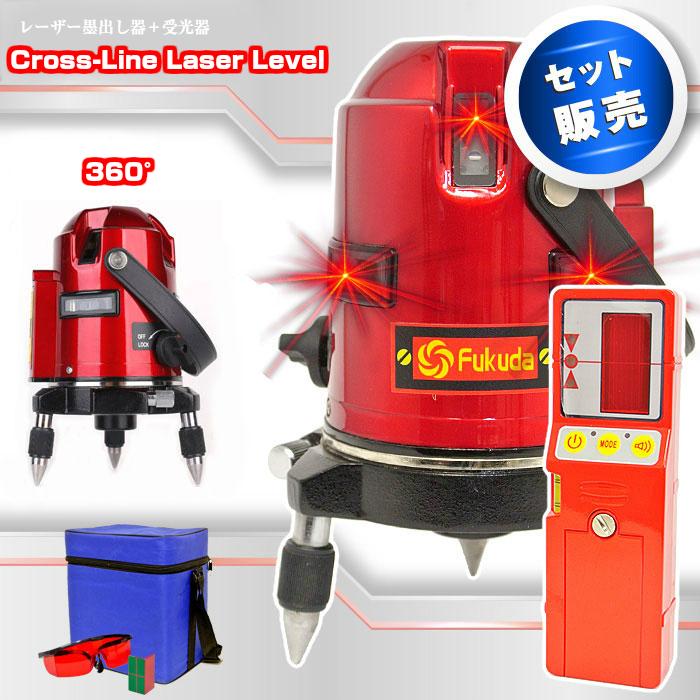 レーザー墨出し器 360°フルライン測定器 EK-436BB+受光器(FD-9)セット 墨つぼ/道具/メーカー/精度抜群/墨だし/水平器/すみだし