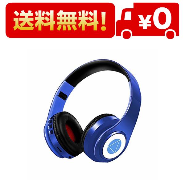 五等分の花嫁 コスプレ ヘッドフォン Bluetooth 全商品オープニング価格 5.0 激安超特価 Bluetoothヘッドホン マイク内蔵 イヤホン アニメ風 折りた ワイヤレス 中野三玖