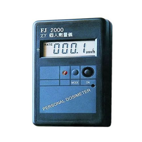 【即納・送料無料】携帯放射能/放射線測定器放射線測定器 ガイガーカウンター FJ-2000 FJ2000防災用品
