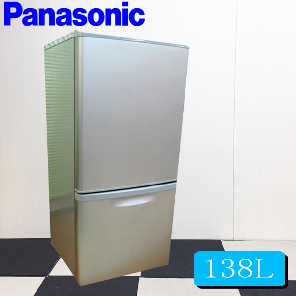 冷蔵庫 中古 パナソニック冷凍冷蔵庫138L NR-B148W 小型冷蔵庫 2ドア冷蔵庫 冷蔵庫中古 冷蔵庫一人暮らし 送料無料