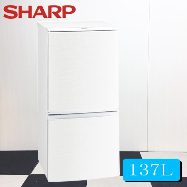 中古 シャープ冷凍冷蔵庫137L SJ-D14C-W 2017年製 冷蔵庫 中古 中古 冷蔵庫 小型冷蔵庫 2ドア冷蔵庫 冷蔵庫中古 中古 冷蔵庫 冷蔵庫一人暮らし