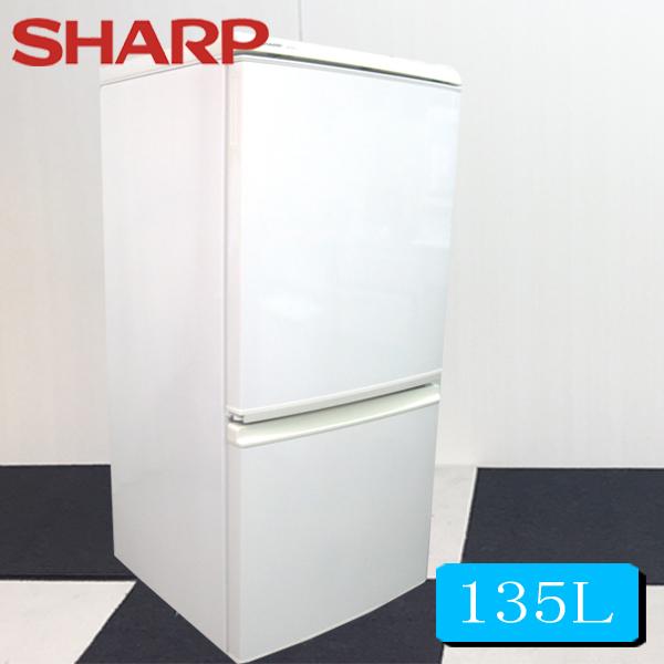 中古 シャープ冷凍冷蔵庫135L SJ-614W 中古 冷蔵庫 中古冷蔵庫 冷蔵庫中古 中古 冷蔵庫 小型冷蔵庫 2ドア冷蔵庫 冷蔵庫一人暮らし