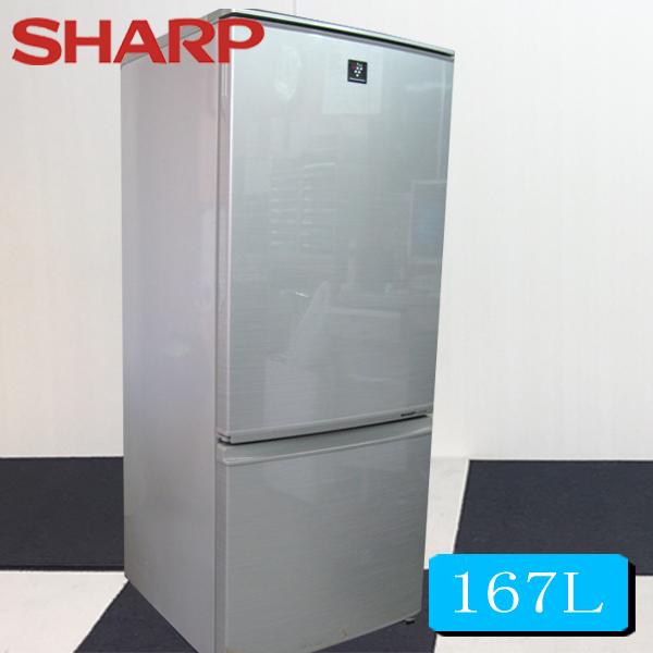 中古 シャープ冷凍冷蔵庫167L SJ-PD17W 中古冷蔵庫 小型冷蔵庫 2ドア冷蔵庫 冷蔵庫中古 冷蔵庫一人暮らし