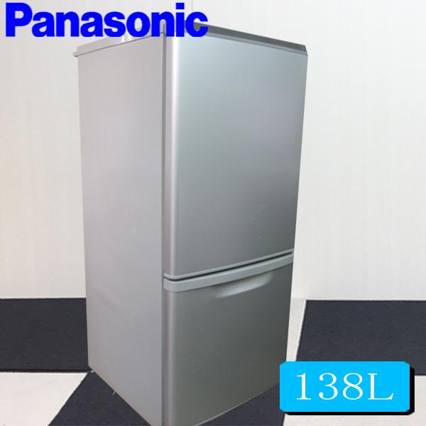 中古 パナソニック冷凍冷蔵庫138L NR-B14AW 中古 冷蔵庫 中古冷蔵庫 冷蔵庫中古 中古 冷蔵庫 小型冷蔵庫 2ドア冷蔵庫 冷蔵庫一人暮らし