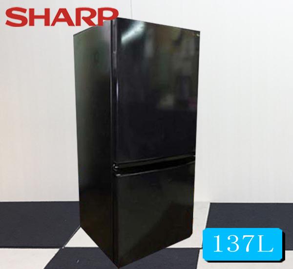 中古 シャープ冷凍冷蔵庫137L SJ-14Y-B 中古 冷蔵庫 中古冷蔵庫 冷蔵庫中古 中古 冷蔵庫 小型冷蔵庫 2ドア冷蔵庫 冷蔵庫一人暮らし