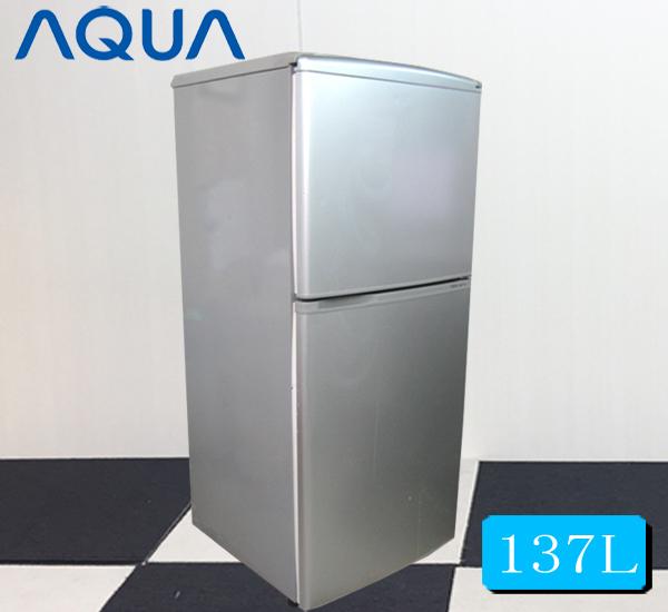 中古 アクア冷凍冷蔵庫137L AQR-141A 中古冷蔵庫 小型冷蔵庫 2ドア冷蔵庫 冷蔵庫中古 冷蔵庫一人暮らし