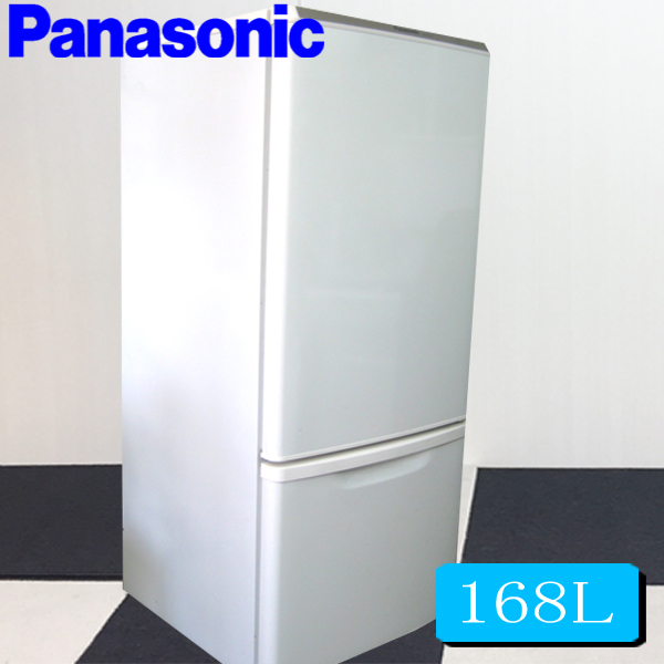 中古 パナソニック冷凍冷蔵庫168L NR-B176W 中古冷蔵庫 小型冷蔵庫 2ドア冷蔵庫 冷蔵庫中古 冷蔵庫一人暮らし