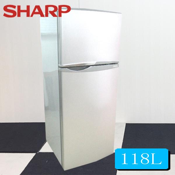 中古 シャープ冷凍冷蔵庫118L SJ-H12Y-S 中古 冷蔵庫 中古冷蔵庫 冷蔵庫中古 冷蔵庫 中古 小型冷蔵庫 2ドア冷蔵庫 冷蔵庫一人暮らし