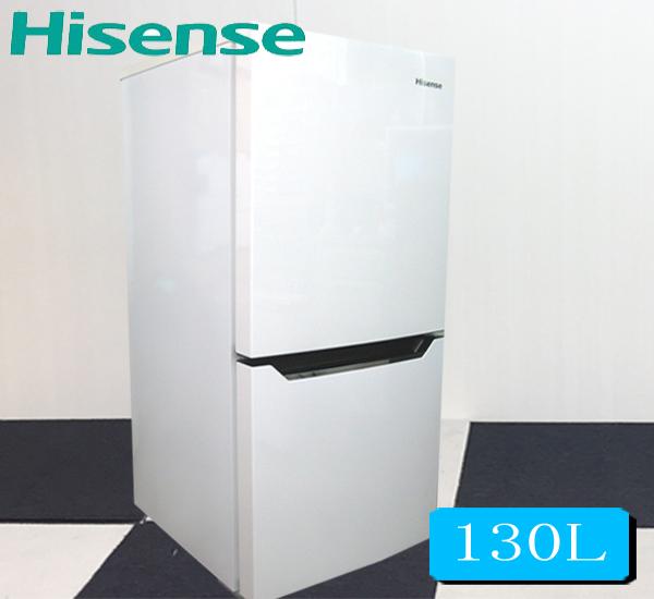 中古 ハイセンス冷凍冷蔵庫130L HR-D1301 冷蔵庫 中古 中古 冷蔵庫 小型冷蔵庫 2ドア冷蔵庫 冷蔵庫中古中古 冷蔵庫 冷蔵庫一人暮らし
