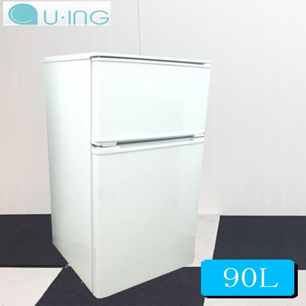 中古 ユーイング冷凍冷蔵庫90L UR-D90J 中古 冷蔵庫 中古冷蔵庫 冷蔵庫中古 冷蔵庫 中古 小型冷蔵庫 2ドア冷蔵庫 冷蔵庫一人暮らし