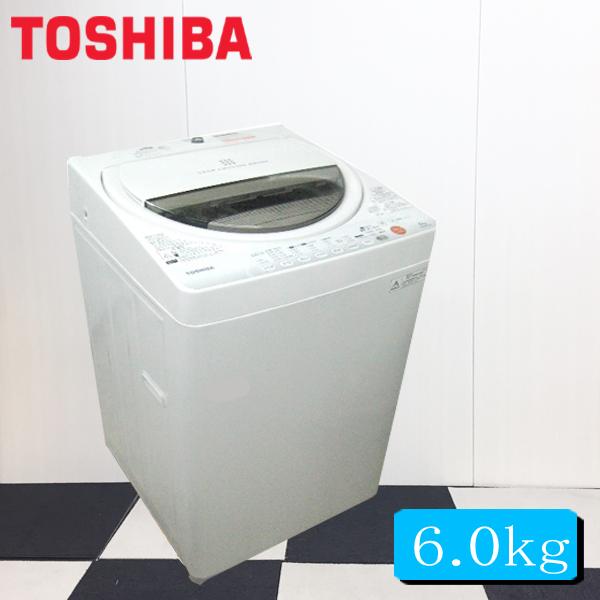 中古 東芝全自動洗濯機 6.0K AW-60GL 洗濯機中古 中古洗濯機 全自動洗濯機 洗濯機一人暮らし
